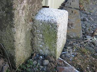 昔ながらの境界石