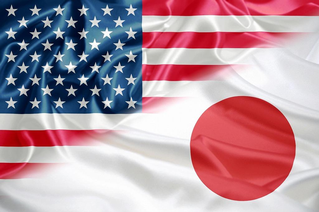 日本とアメリカの不動産取引の違い
