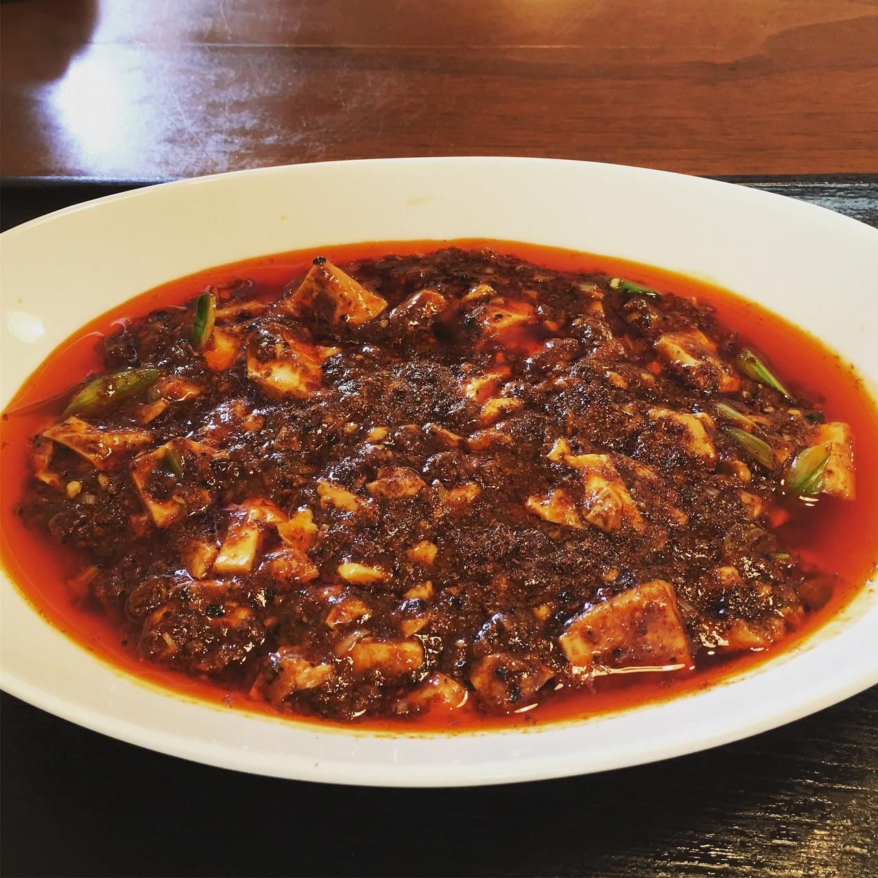 【麻婆豆腐】駅から遠いけど美味しい!仙川にある本格中華「四川料理楽山(らくざん)」