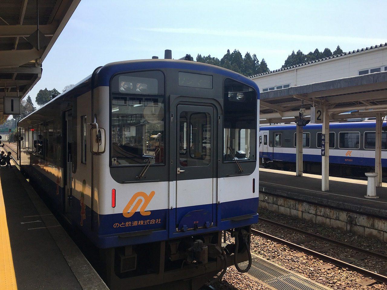 のと七尾線~JR七尾線で金沢駅へのんびり移動