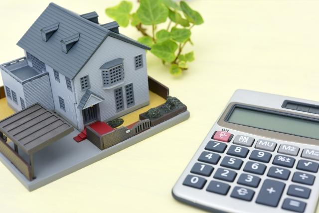 【住宅ローン】返済比率の計算方法
