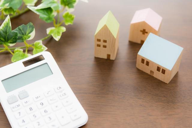 【マイホーム購入時】物件を探し始める前にまずは予算を決める