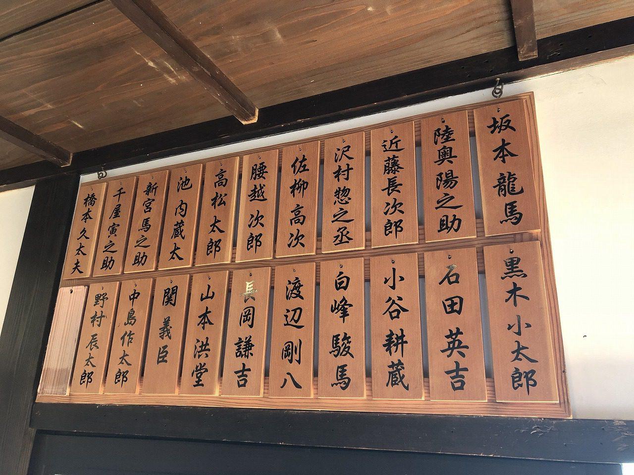 【長崎探訪】当時の竜馬が歩いたであろう道を歩いて亀山社中記念館へ