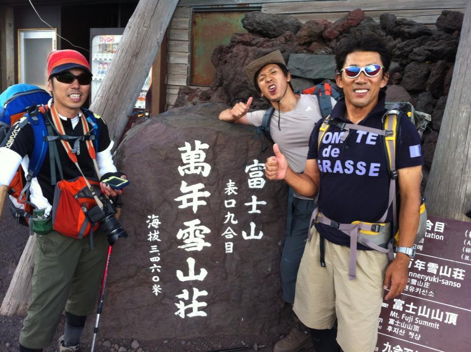 富士山の登り方。服装、持ち物、登山口や山小屋の情報など