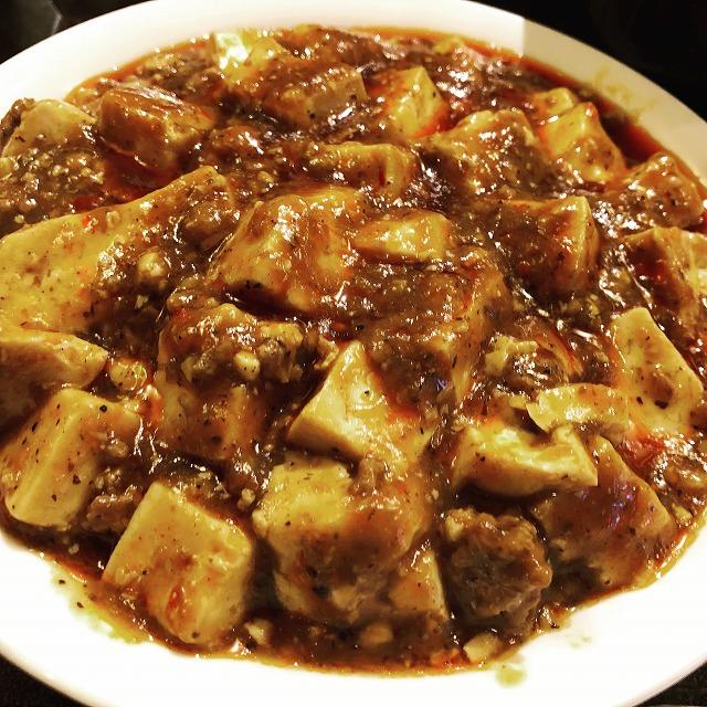 新宿三丁目の居酒屋「から味処 粧(かみどころ しょう)」の麻婆豆腐のクオリティが高すぎ