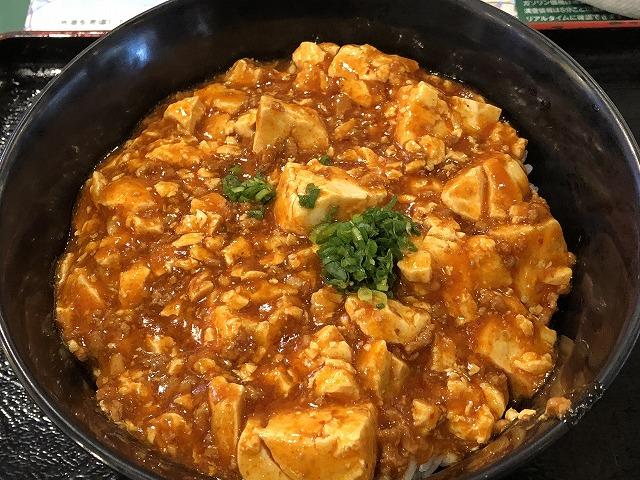 中央自動車道、談合坂SAのフードコートで食べた「重慶厨房」麻婆豆腐丼は安いのが売り