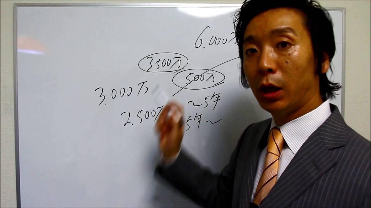 マンションを売るときにかかる税金について(必要書類)