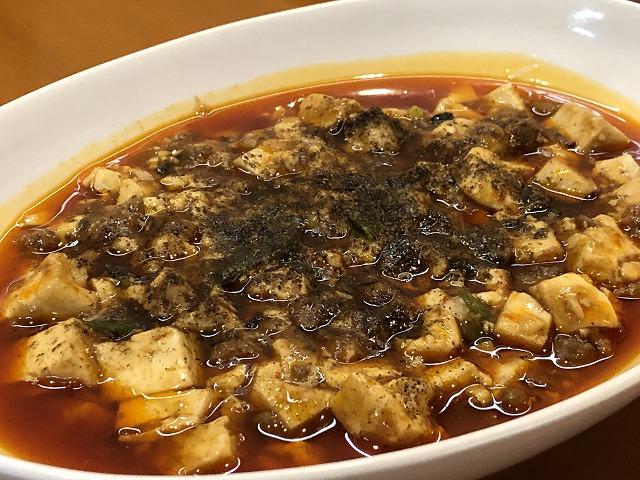 【麻婆豆腐】経堂の麻婆豆腐の旨い名店「彩雲瑞(さいうんすい)」「蜀彩(しょくさい)」をはしご