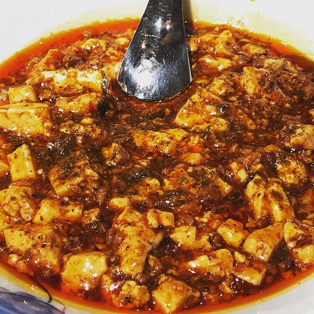 【麻婆豆腐】売買契約で訪れた所沢で美味しい麻婆豆腐を発掘!「中国料理 所沢 離宮(りきゅう)」
