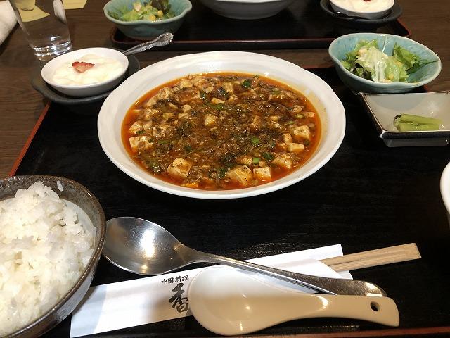 【麻婆豆腐】一口食べたあとに感じる幸福感は健在。自由が丘「香旬(こうしゅん)」