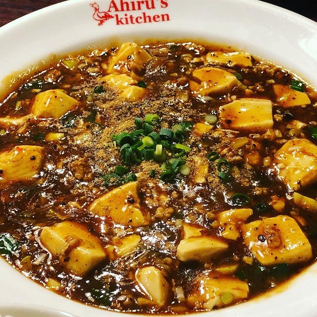 【麻婆豆腐】二子玉川の「あひるの台所」。インパクトはないが優しい麻婆豆腐が食べられる