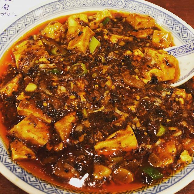 【麻婆豆腐】大阪出張へ。クタクタになりながらたどり着いた「中国菜オイル」で一人打ち上げ