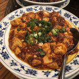 【麻婆豆腐】横浜中華街にある重慶飯店新館の麻婆豆腐フェアへ。6月30日まで開催中!