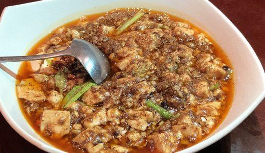 【麻婆豆腐】オーナーがひとりで切り盛りする中目黒の「中国酒家 辰春」へ