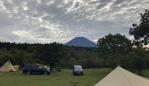 【静岡県】広々芝生が最高に気持ちいい!朝霧ジャンボリーオートキャンプ場