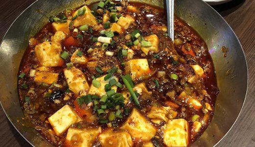 【麻婆豆腐】新橋「沸騰漁府」。中国のローカル感あふれる辛旨のお店はコスパもよし