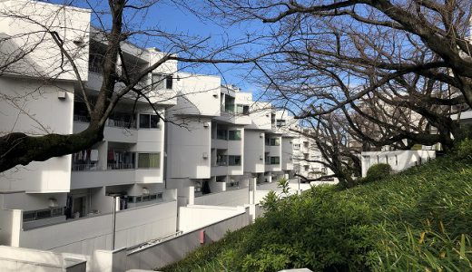 【売りマンション】桜台ビレッジ。田園都市線青葉台駅の有名建築家設計のヴィンテージマンション